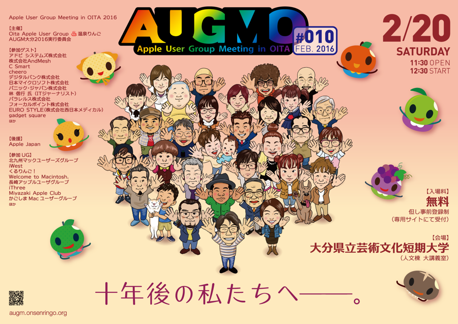 augm poster